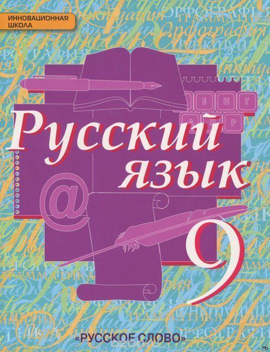 Готовые домашние задания ref ru