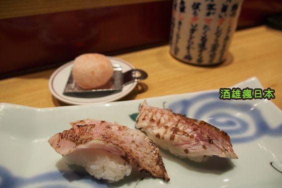 いきいき亭 のどくろ(喉黑魚)