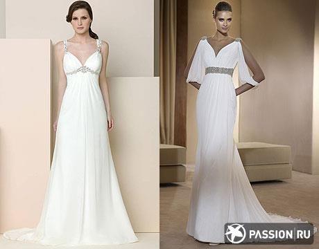 Купить платье свадебное в стерлитамаке на