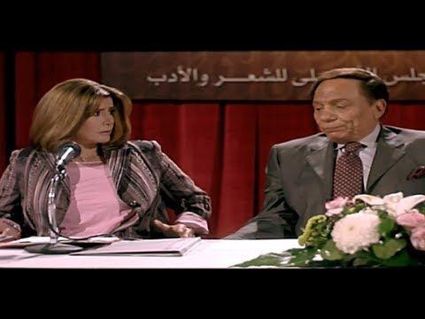هتموت ضحك مع الزعيم لما قرص الدكتوره جيهان في رجليها الحلزونة ياما الحلزونة Youtube Talk Show Scenes Adel