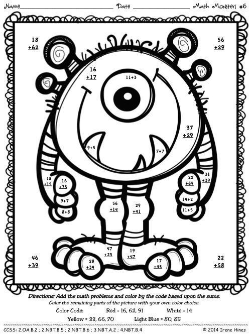 Monster Math Color By Number Worksheet Math Coloring Worksheets Math Coloring Addition Coloring Worksheet