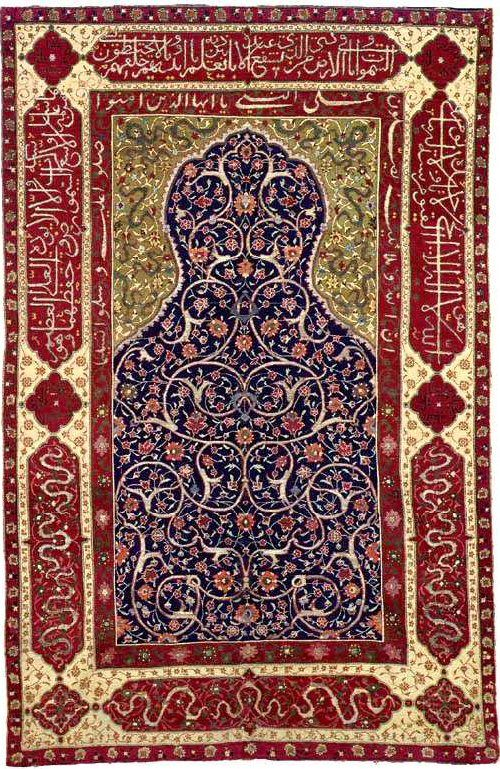 Persian Prayer And 17th Century On Pinterest