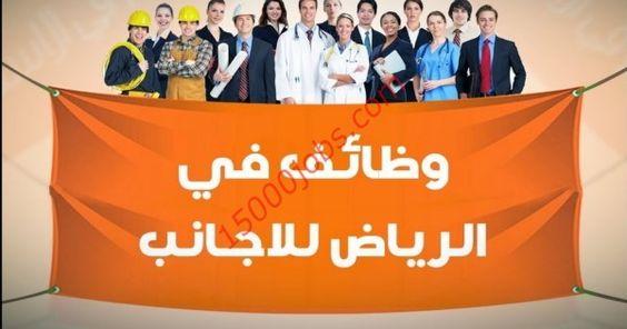 متابعات الوظائف وظائف في الرياض للاجانب لمختلف التخصصات للرجال والنساء وظائف سعوديه شاغره Ted Baker Icon Bag Job Tapestry