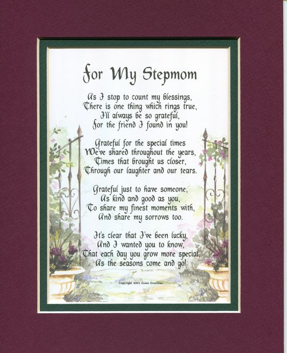 Gift For Stepson On Wedding Day : Gifts for stepmom Gifts for stepmothers Mothers Day gifts for step ...