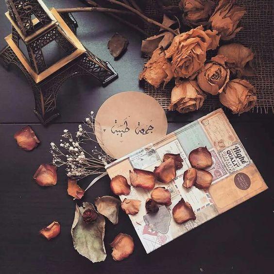 صور جمعة طيبة عالم الصور Islamic Images Islamic Quotes Wallpaper Islamic Art Calligraphy