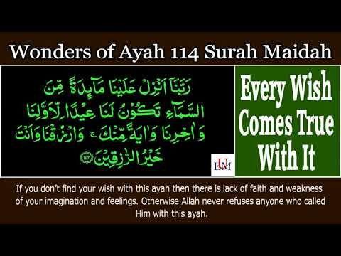 114 wazifa hajat ayah 114 surah al maidah islamic wazaif ubqari engl 1142 latigo cv 91915 wazifa hajat ayah 114 surah al maidah