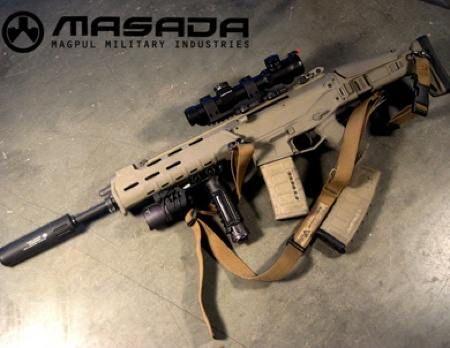 Magpul ACR masada - www.Rgrips.com