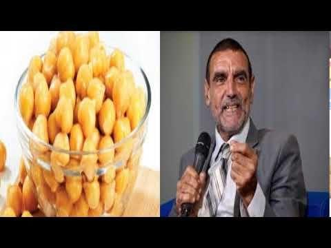 الدكتور محمد الفايد اسرعوا لأ كل الحمص يوميا اكتشف ماذا سيفعل لجسمك Youtube Youtube The Originals Food