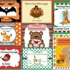Save money by purchasing the whole bundle of Morning Messages.  This product will provide your students with morning work for the whole year.    He...