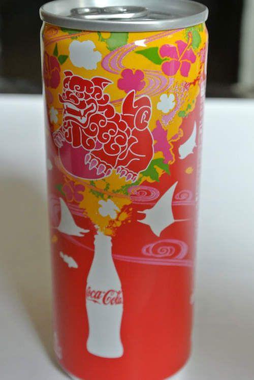 Okinawa Edition of Coke