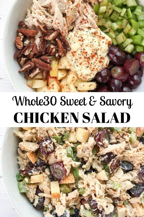 Sweet & Savory Chicken Salad