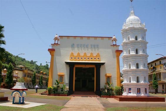 Ramnath Temple Goa #Goa_Temples