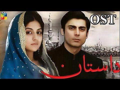 Sanam Baloch Halloween 2020 Dastaan   OST Song   Fawad Khan & Sanam Baloch   Hum Entertainment