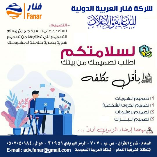 Pin By دعاية وإعلان On 777 In 2020 Lib Email