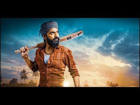 Eswaran Mangalyam Song Full Screen Whatsapp Status Tamil Silambarasan In 2021 Full Screen Songs Screen