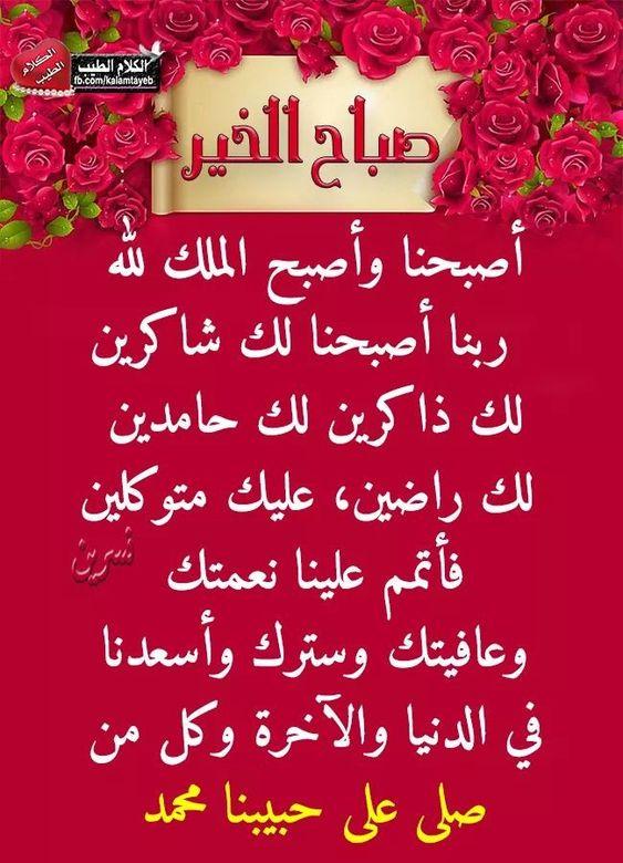 اللهم صلي على حبيبنا محمد Arabic Arabic Calligraphy Calligraphy