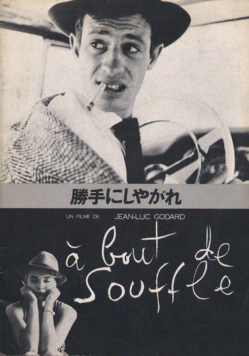 A bout de souffle by jean lux Godard