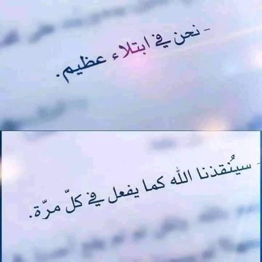 ظني في مكانه Words Quotes Life Quotes Quran Quotes