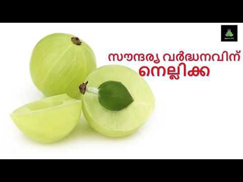 How To Remove Black Spots From Face 100 Natural Malayalam Ayurvedic Tips Ayur Life Youtube Ayurvedic Black Spot How To Remove