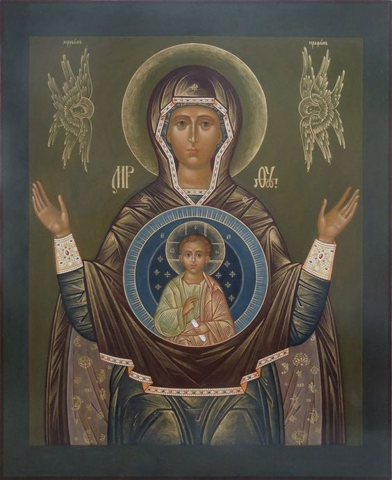 Of the Sign [Znamenie] Icon of the Theotokos  / foto van Maria Burganova-Yaltaskaya.: