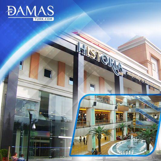 مركز هيستوريا للتسوق من أفضل المولات في إسطنبول شركة داماس تورك العقارية Fun To Be One Istanbul Shopping Center