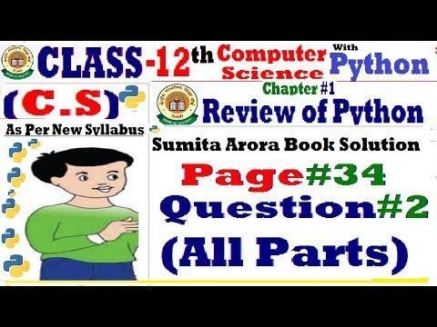 Sumita Arora Solution Class 12th Computer Science With Python 2019 2020 Computer Science Solutions Science