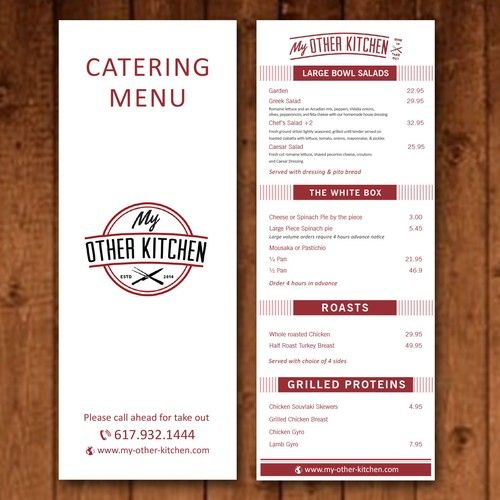 Redesign Existing Menu For My Other Kitchen Menu Contest Design