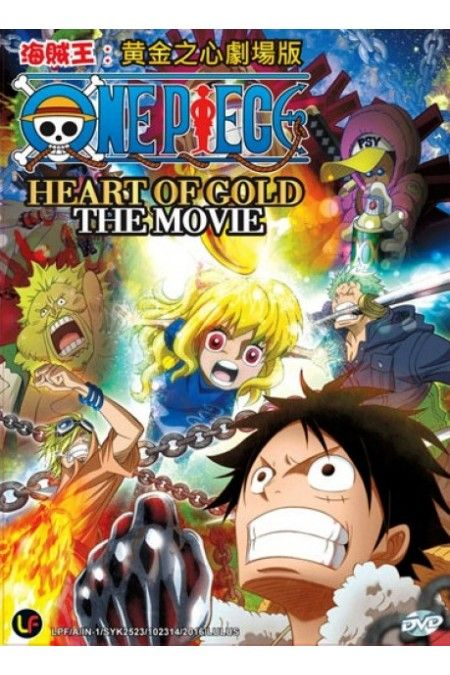 One Piece Heart of Gold The Movie Anime DVD