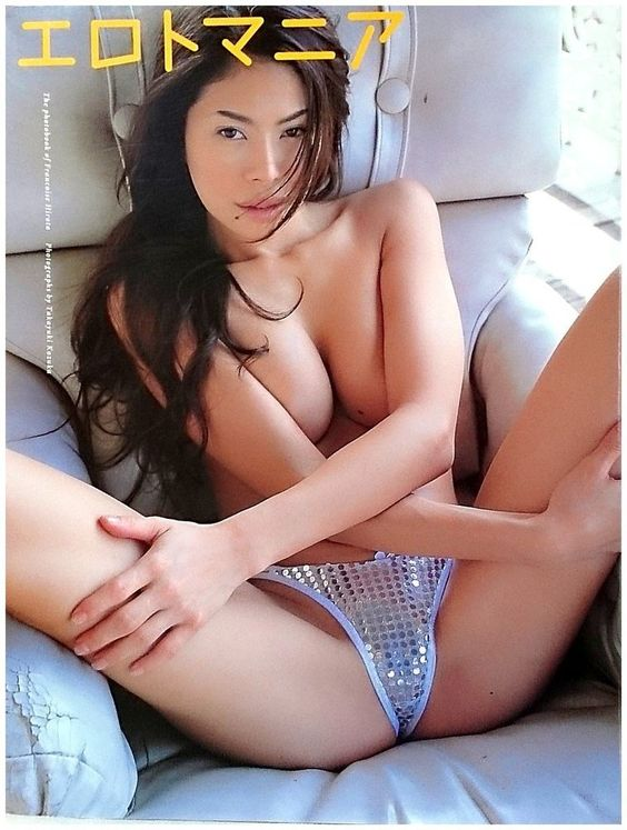 "Francoise Hirota "" erotomania  "" Photo Collection Book Japanese sexy gravure"