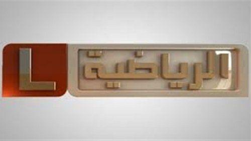 تردد قناة ليبيا الرياضية المفتوحة على نايل سات Libya Sport Clock Flip Clock Blog Posts