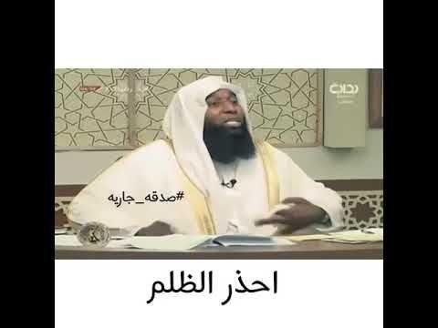 احذر الظلم الشيخ بدر المشاري زد رصيدك 7 Youtube ليش تظلم Nun Dress Islam Asos