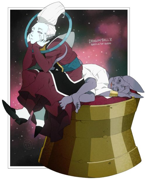 beerus and whis relationship quizzes
