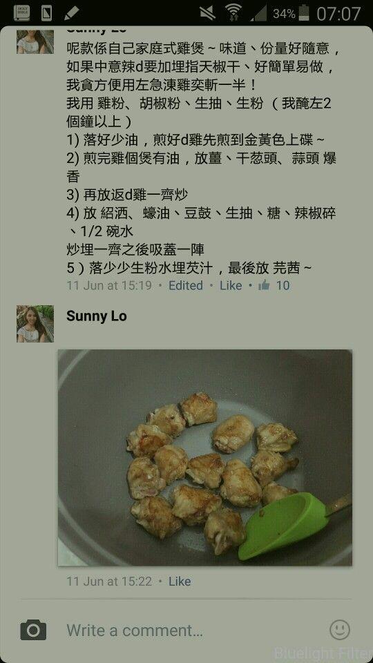 Pot of spicy chicken