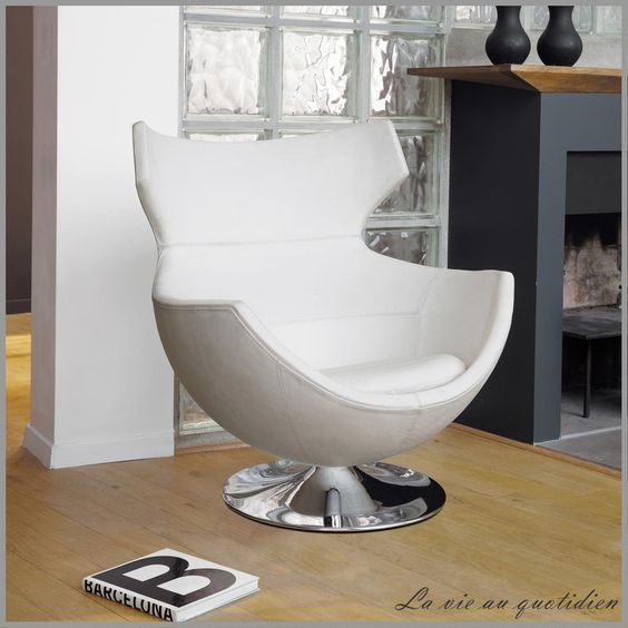 fauteuil rond pied metal pas cher fauteuils arrondis pinterest m taux. Black Bedroom Furniture Sets. Home Design Ideas