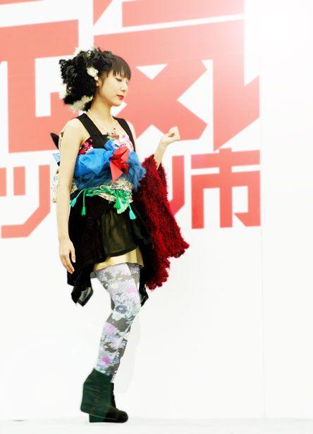 kimono show 2013