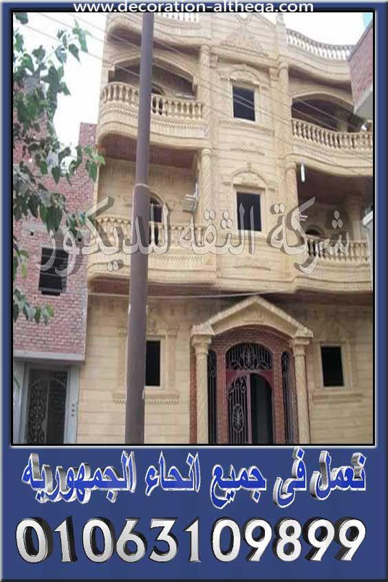 واجهات منازل مصرية حديثة House Styles Mansions House