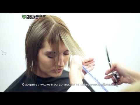 قصة شعر كاريه كلاسيكية Youtube Youtube Makeup