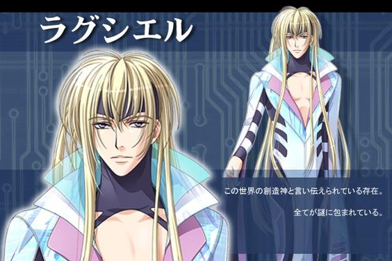Chaos Anime Male | ... - Artificial Mermaid - Silver Chaos II - - Anime Characters Database