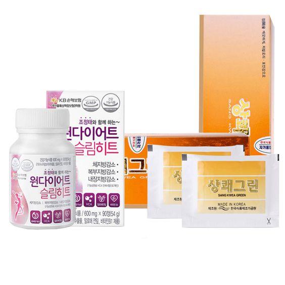 Combo Tan Mỡ Bụng Hàn Quốc ONE DIET( 2 gói + 1 hủ)