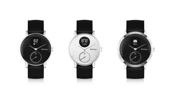 TechCrunch: Withings adds heart rate monitoring to its analog fitness watch https://t.co/GGOEr3tla7 #IFA2016 https://t.co/Ifl2sglv4a