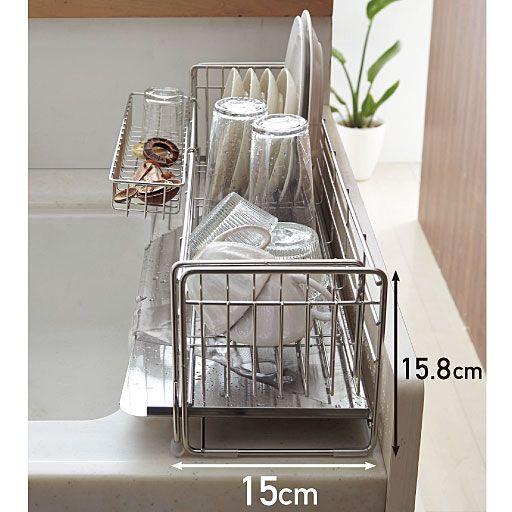 幅が広がるスライド水切り深型タイプ 小物ポケット付 セシール Cecile インテリア 収納 キッチンアイデア 食器 収納 引き出し