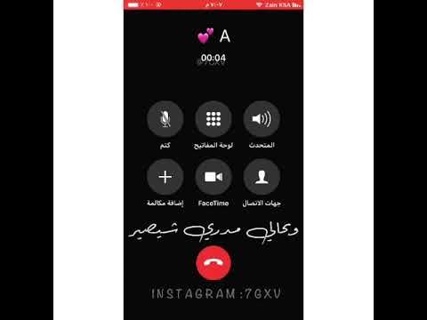 Pin By Raghd Raslan On رمزيات Cute Names For Boyfriend Instagram Quotes Captions Beautiful Arabic Words