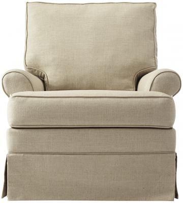 Custom Roxboro Upholstered Glider Rocking Chair Glider Rocker Glider Swivel Chairs
