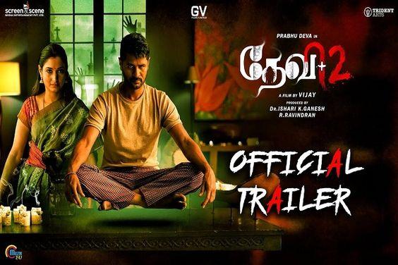 Devi 2 Movie Official Trailer