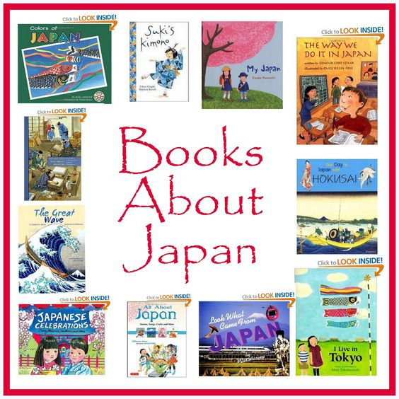 The Educators' Spin On It: Books About Japan: Themebooksforkids Booksforkids, Japan For Kids, Japan Crafts For Kids, Japan Booklist, Series Japanbooksforkids, Educators Spin, Japan Kidlit, Spin Books, Books Countries