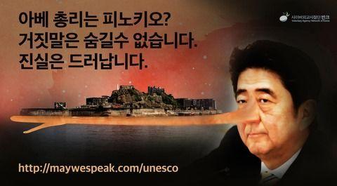 韓 web ブログ 楽