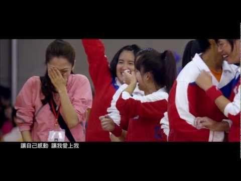志氣 電影主題曲 【讓我愛上我】鄧福如(阿福)演唱 Afu Teng