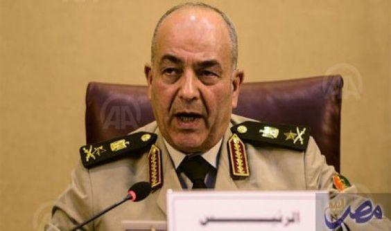 رئيس أركان القوات المسلحة يغادر إلى الرياض…: رئيس أركان القوات المسلحة يغادر إلى الرياض لحضور الاجتماع السابع للجنة العسكرية المصرية ـ…