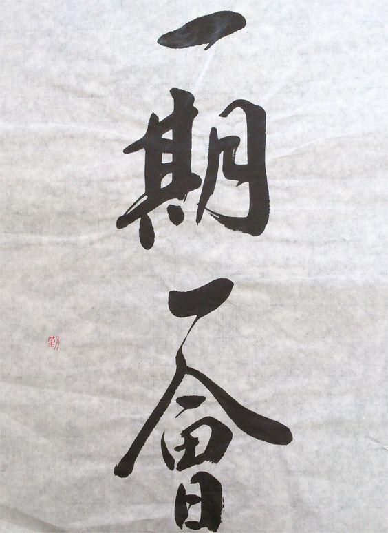 20130420.jpg (2124×2916)