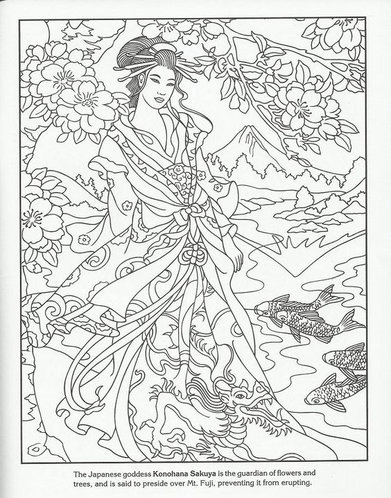 japanese coloring pages for adults - photo#25